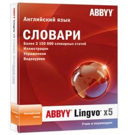 ABBYY_Lingvo_x5111111111111111111