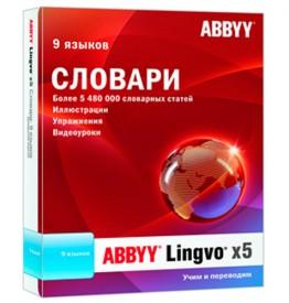 abby_lingvo59_box11111111111111111111111111111111111111111111