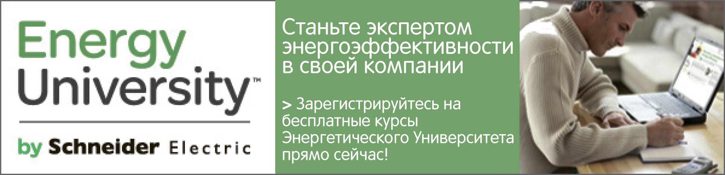 998-1156440_600x145_GMA-RU